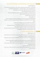 loi 88_Policy Brief web Mars 2017 - Page 3