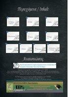 Drachme 32 WEB - Page 5
