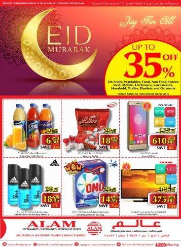 ALAM Eid Book