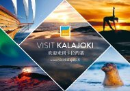 Visit Kalajoki - Brochure in Chinese