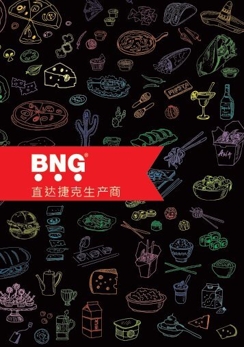 BNG Brochure IFE