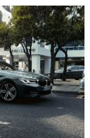 BMW 5-serie Touring dec_2017 - Page 7