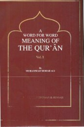 A word for Word Meaning Of The Quran - 1 of 3 - by Muhammad Mohar Ali