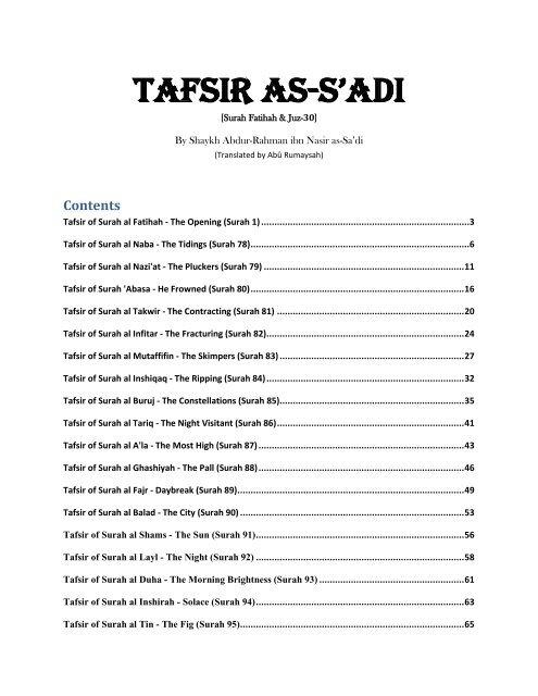 Tafsir As-Sadi - Sura Fatiha and Juz-30