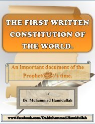 The first written constitution of the world by Dr. Muhammad Hamidullah