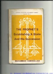 The Prophet Establishing A State and His Succession by Mohammad Hamidullah
