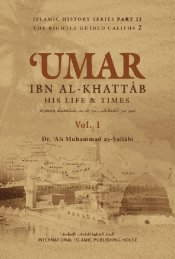 Umar Ibn Al khattab - His Life and Times - Volume-1
