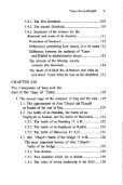 Umar Ibn Al khattab - His Life and Times - Volume-2 - Page 7