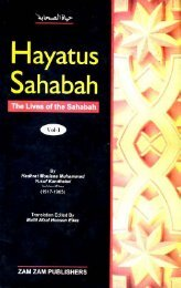 Hayatus Sahabah - The Lives of the Sahabah - Part 1 of 3