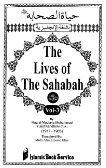Hayatus Sahabah - The Lives of the Sahabah - Part 3 - Page 2
