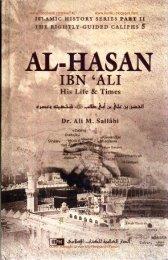 Al-Hasan ibn Ali - His Life and Times