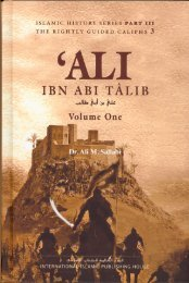 Ali Ibn Abi Talib - Volume 1 of 2