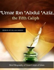 Omar ibn Abdul Aziz - The fifth Caliph
