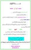 Tareekh e-Madeena Manawwara - Page 2