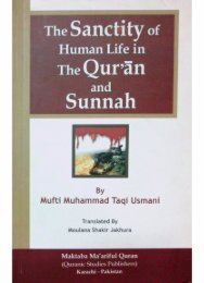 The Sanctity of Life in the Quran and Sunnah - Mufti Taqi Usmani
