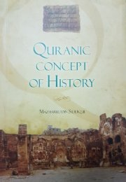 Quranic Concept of History