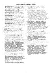 KitchenAid B 18 A1 D V E/I - B 18 A1 D V E/I EL (853903801500) Istruzioni per l'Uso