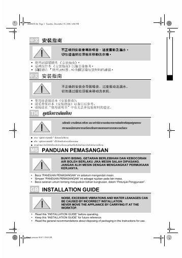 KitchenAid MAF8012AW MM - MAF8012AW       MM EUR (852120563100) Installazione
