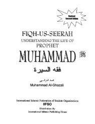 Fiqh us-Seerah - Understanding the Life of the Prophet Muhammad by Al-Ghazali