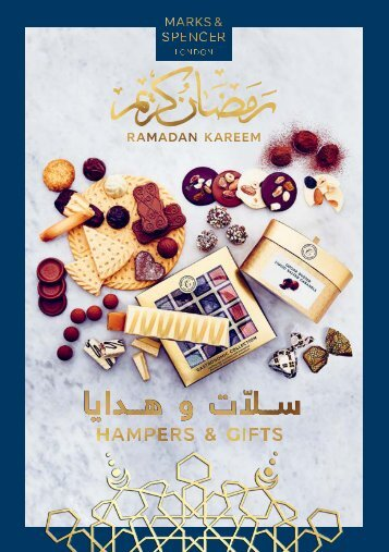 M&S-Ramadan-2017