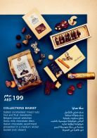 M&S-Ramadan-2017 - Page 6