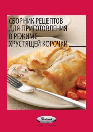 KitchenAid JC 218 WH - JC 218 WH RU (858721899290) Ricettario