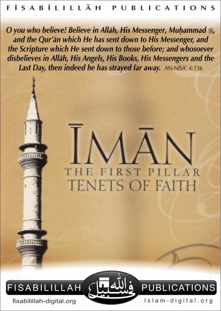 Iman The First Pillar of Islam