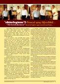 Mettavalokanaya Buddhist Magazine June 08, 2017 Poson Edition - Page 3