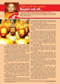 Mettavalokanaya Buddhist Magazine June 08, 2017 Poson Edition - Page 4