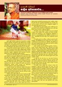 Mettavalokanaya Buddhist Magazine June 08, 2017 Poson Edition - Page 6