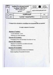 sujet PC du baccalauréat international juin 2017 option science physique _Fr