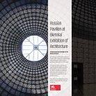 Controllo_brochure_st-facade - Page 6