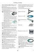 KitchenAid JQ 280 SL - JQ 280 SL SK (858728099890) Istruzioni per l'Uso - Page 7
