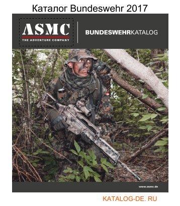 Каталог bundeswehr 2017.Заказывай на www.katalog-de.ru или по тел. +74955404248.