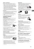 Sony KDL-43WD758 - KDL-43WD758 Mode d'emploi Macédonien - Page 5