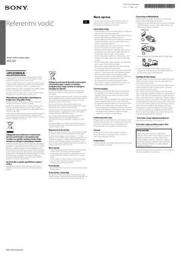 Sony NSZ-GS7 - NSZ-GS7 Guide de dépannage Serbe