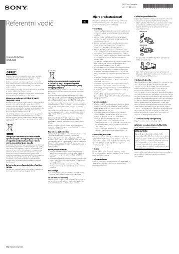 Sony NSZ-GS7 - NSZ-GS7 Guide de dépannage Bosniaque