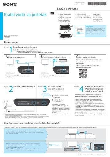 Sony NSZ-GS7 - NSZ-GS7 Guide de mise en route Serbe