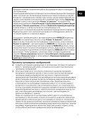 Sony SVL2412M1R - SVL2412M1R Documenti garanzia Ceco - Page 7
