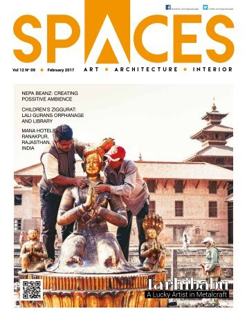 SPACES feb issue 2017