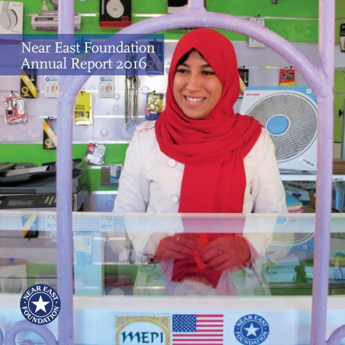 2016 Annual report_final for web