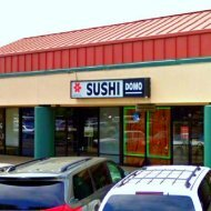 Sushi Domo a few paces to away from Eugene general dentistry Harmony Dental