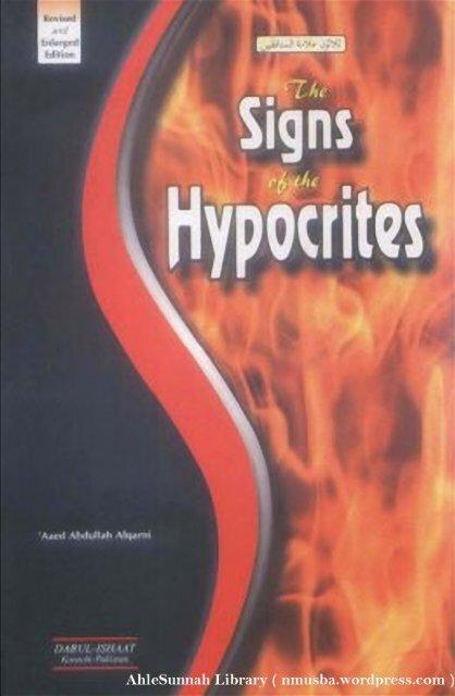 The Signs Of The Hypocrites By AaedAbdullah Alqarni