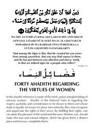 Forty Ahadith Regarding The Virtues Of Women