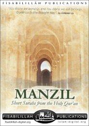 Manzil- Short Suras for the Quran
