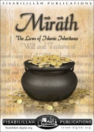 Mirath - The Laws of Islamic Inheritance