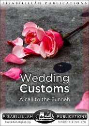 Wedding Customs - A call to the Sunnah