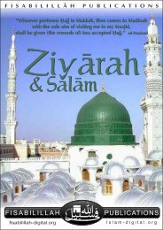 Ziyarah and Salam