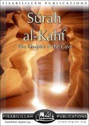 Qran - Surah al-Kahf - The Cave