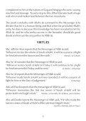 Qran - Surah al-Kahf - The Cave - Page 5